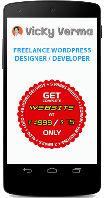 Get website for rs 4999 only!